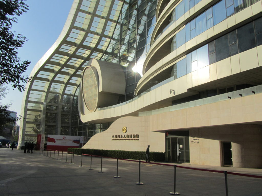 Front of building of China National Museum of Women and Children