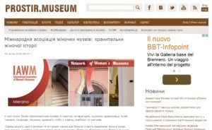 Article magazine Ukraine about IAWM Women's Museum